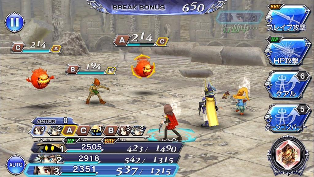 Interfaz de Dissidia Final Fantasy Opera Omnia