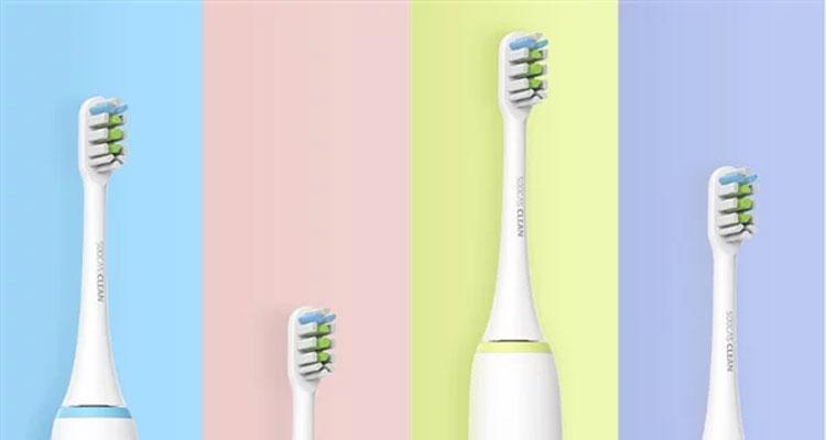 cepillo de dientes inteligente de Xiaomi