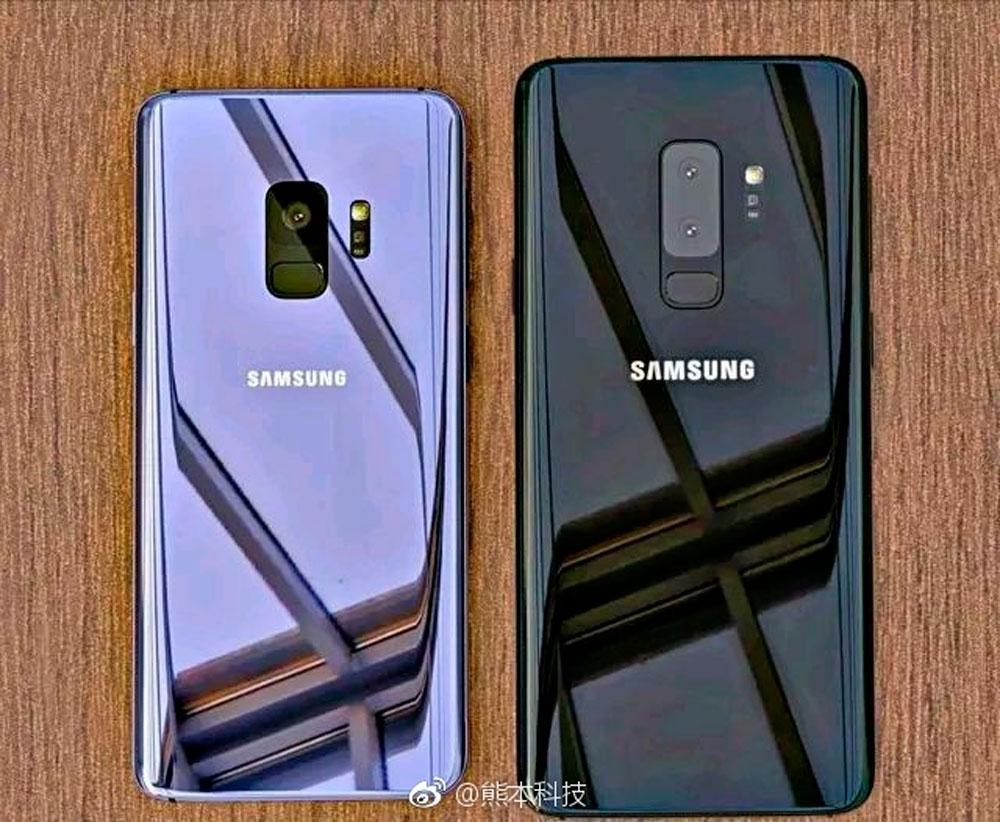 Diseño de la trasera del Samsung Galaxy S9