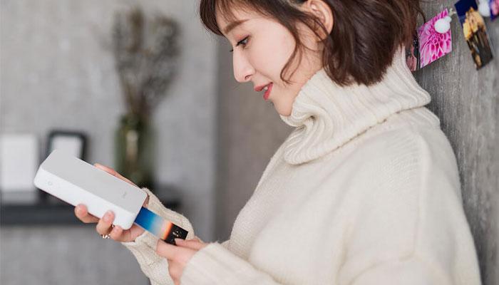 Impresora Xiaomi AR XPrint