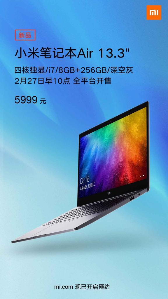 Xiaomi Notebook Air con procesador i7