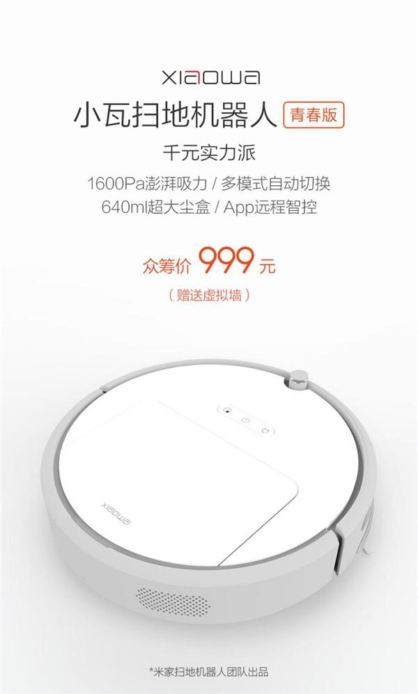 Cartel con precio de la aspiradora Xiaowa Robotic Cleaner Youth Edition de Xiaomi