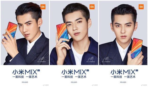 Diseño frontal del Xiaomi Mi Mix 2S