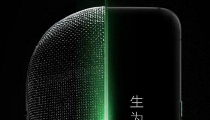 Imagen anuncio de Xiaomi Black Shark