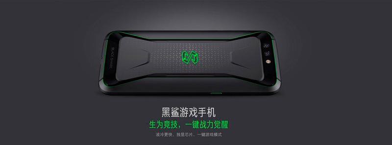 Imagen de la aprte trasera del Xiaomi Black Shark