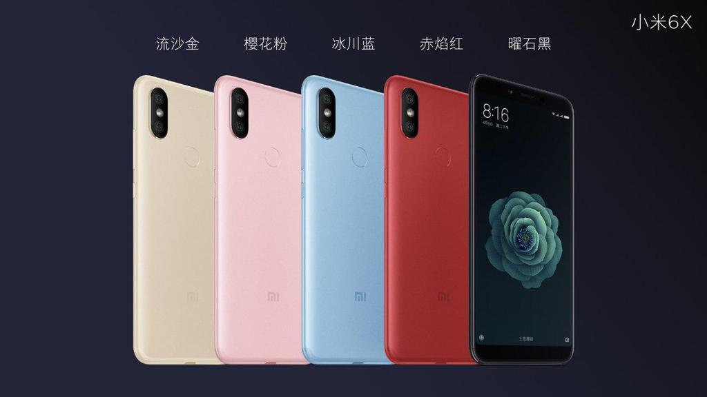 Colores del teléfono Xiaomi Mi 6X