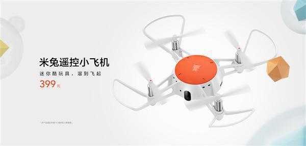 Precio del nuevo drone económico de Xiaomi
