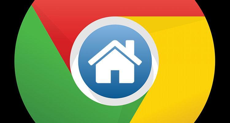 botón Home en Chrome