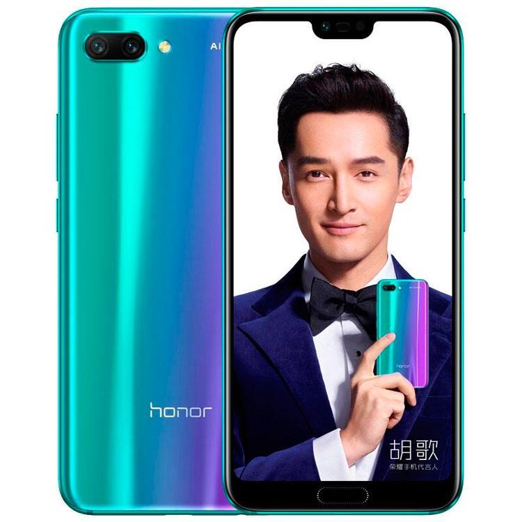 características del Honor 10