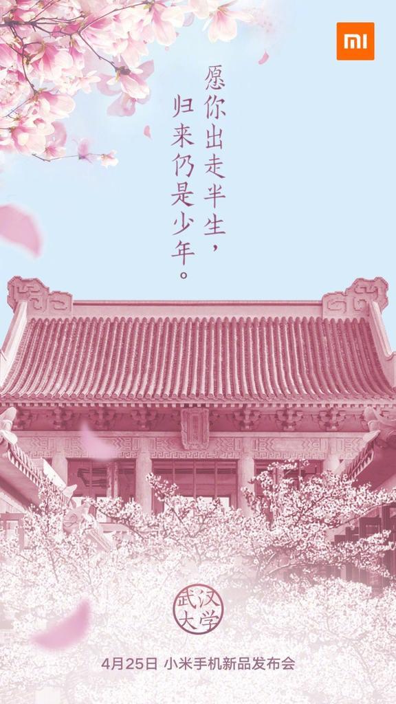 Invitación a la presentación del Xiaomi Mi 6X