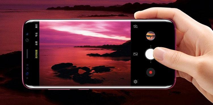 Aplicación cámara del Samsung Galaxy S Light Luxury