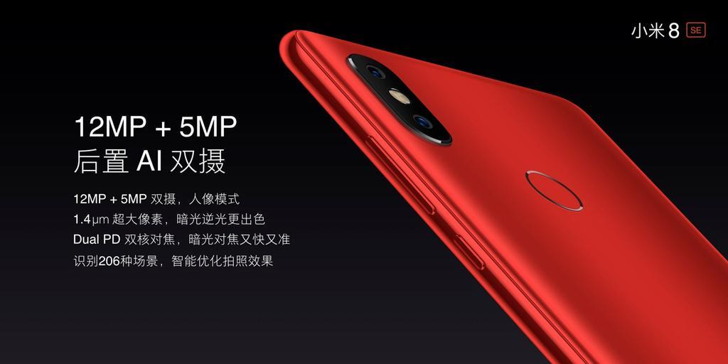 Cámara del teléfono Xiaomi Mi 8 SE