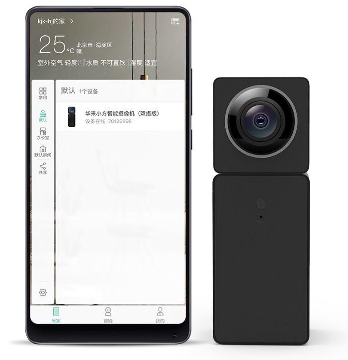 Imagen cámara xiaomi 360 con smartphone