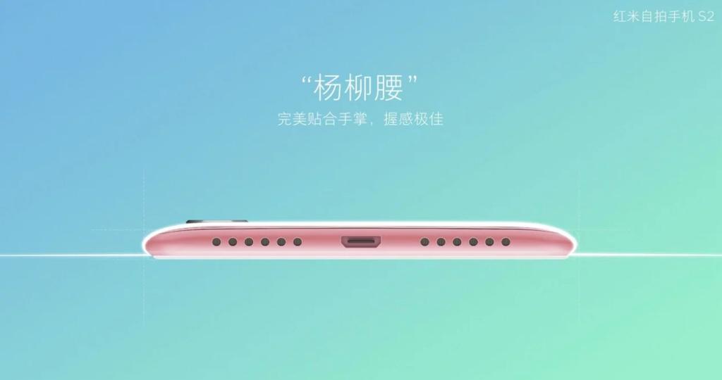 Micro USB del Xiaomi Redmi S2