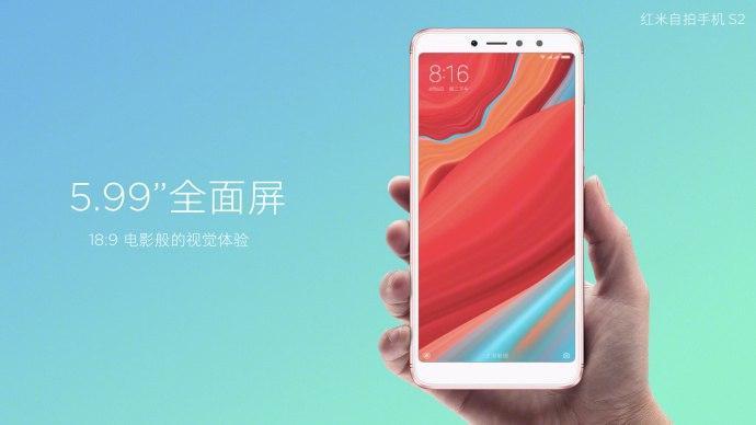 Frontal del Xiaomi Redmi S2