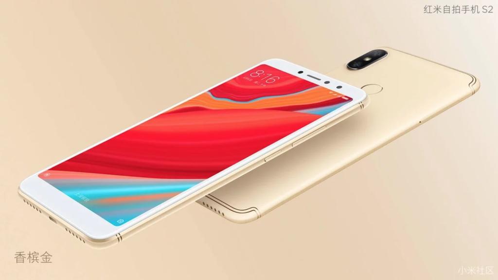 Lateral del Xiaomi Redmi S2