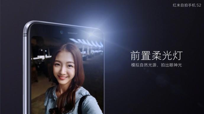 Cámara del Xiaomi Redmi S2