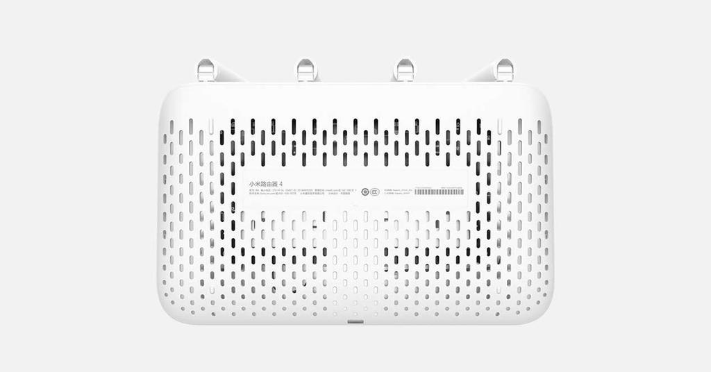 Disipación del calor en el Xiaomi Mi Router 4