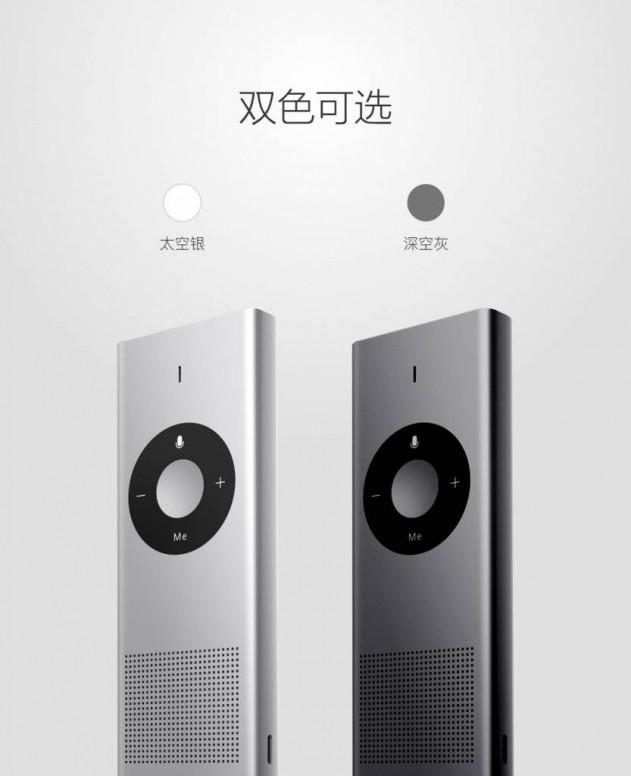 Konjac AI Translator diseño