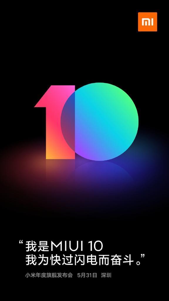 Póster de anuncio de MIUI 10
