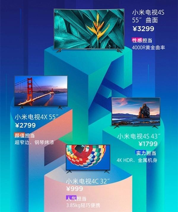 Televisores anunciado Xiami