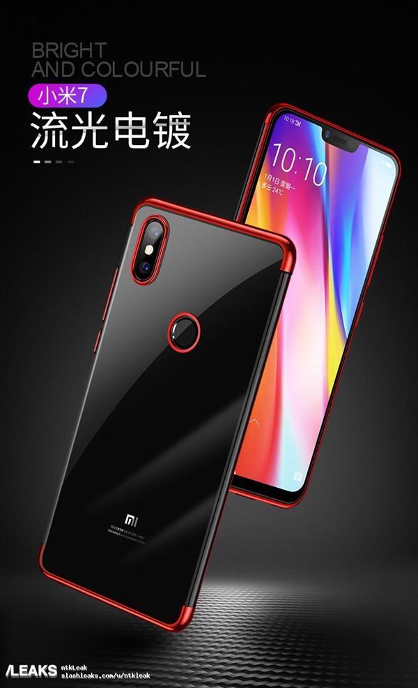 Funda del Xiaomi Mi 7