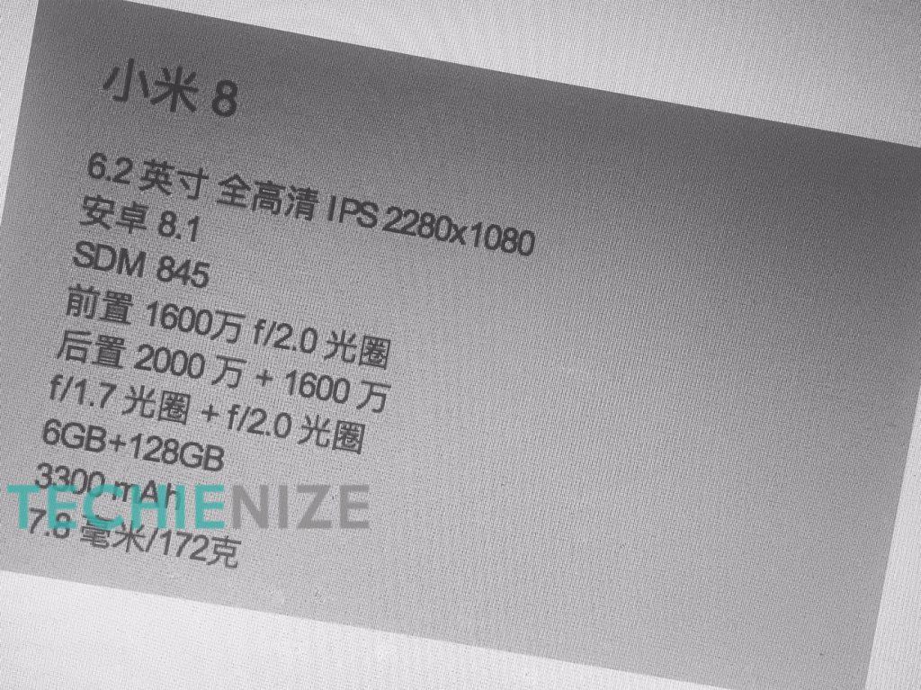 Características del Xiaomi Mi 8