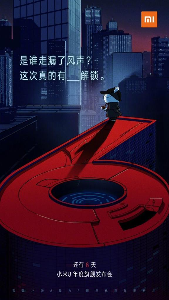 Póster Xiaomi Mi 8