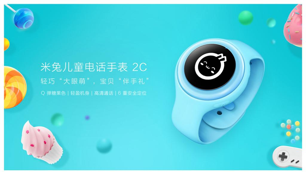 Xiaomi Bunny Children Phone Watch 2C