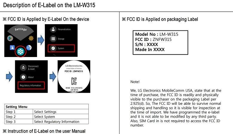 LG Watch Timepiece en la entidad FCC