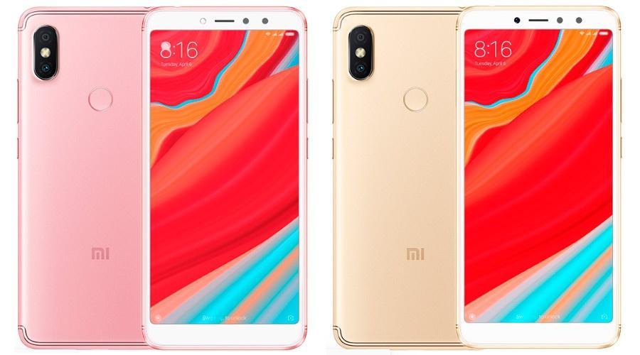 Comprar el Xiaomi Redmi S2