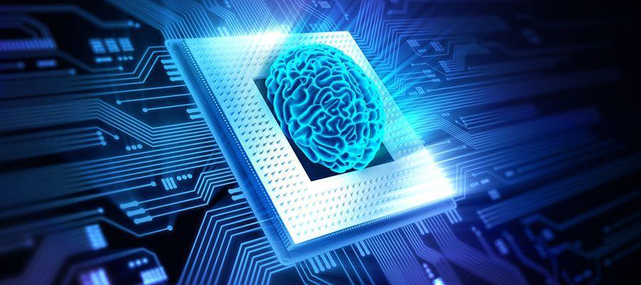 Inteligencia Artificial en Huawei P20 Pro