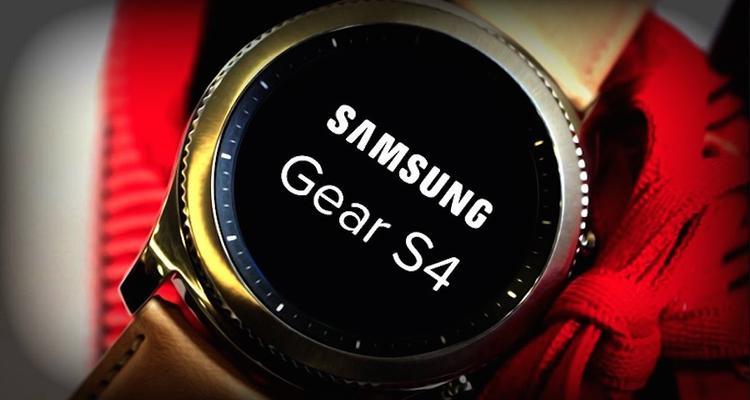 38ce1a37d El Samsung Gear S4 cerca de ser presentado ¿junto al Samsung Galaxy Note 9?