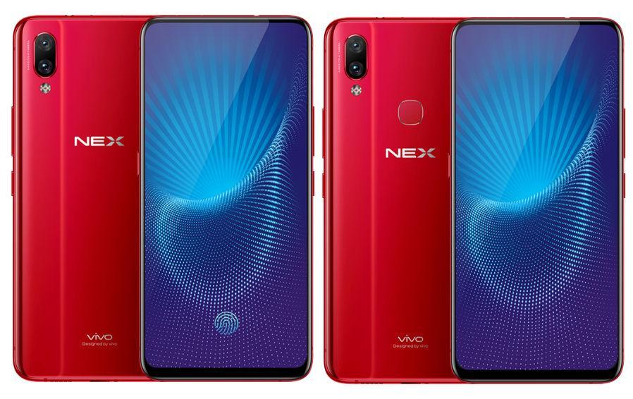 Nuevos teléfonos Vivo Nex y Vivo Nex S