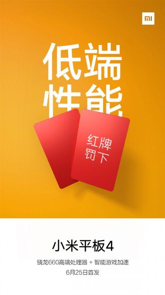 Póster Xiaomi Mi Pad 4 con Snapdragon 660