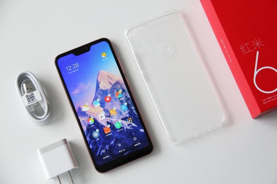 Contenido de la caja del Xiaomi Redmi 6 Pro