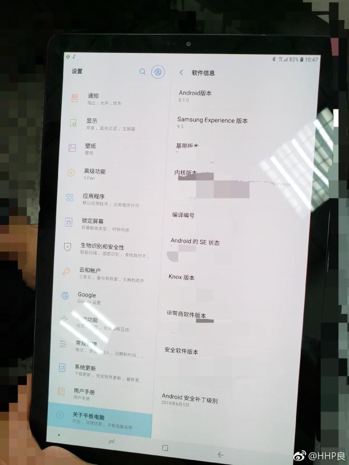 Opciones de los ajustes del Samsung Galaxy Tab S4