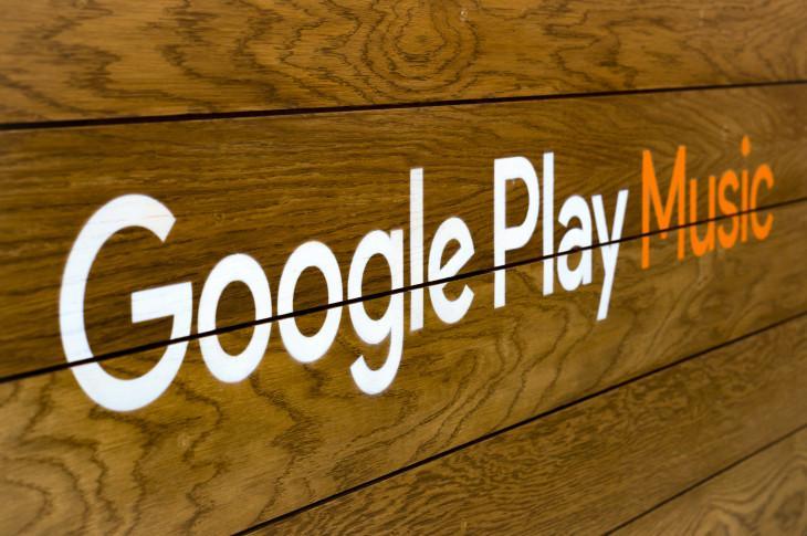 Logo de Google Play Music