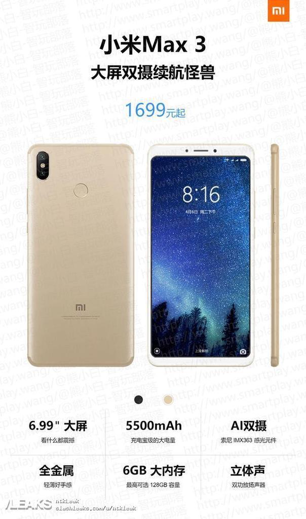 Póster del Xiaomi Mi Max 3
