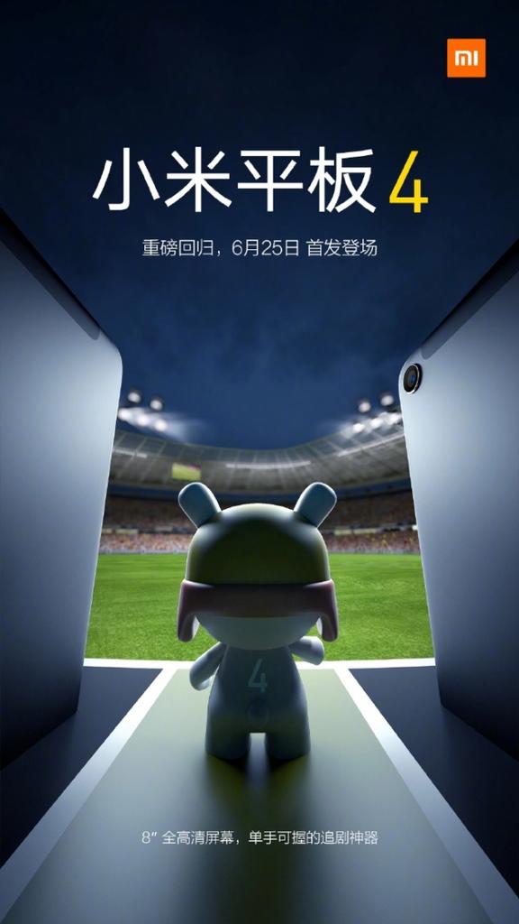 Póster de la presentación del tabet Xiaomi Mi Pad 4