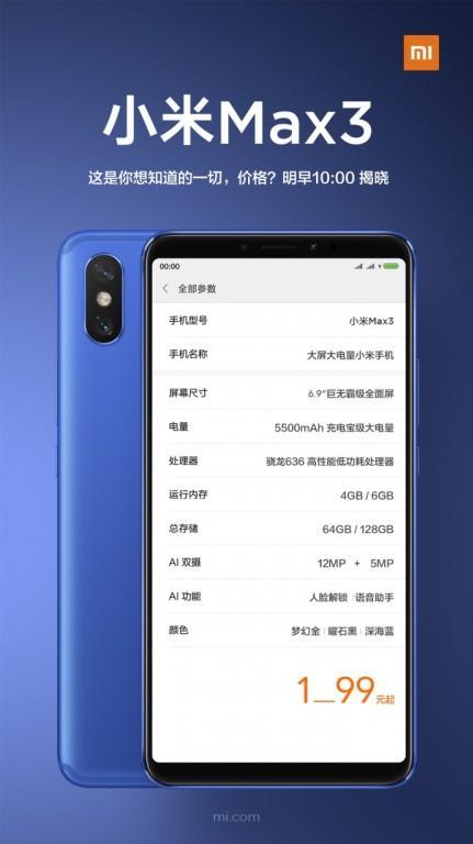 Precio del Xiaomi Mi Max 3