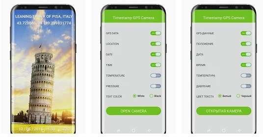 Aplicación Timestamp para Android