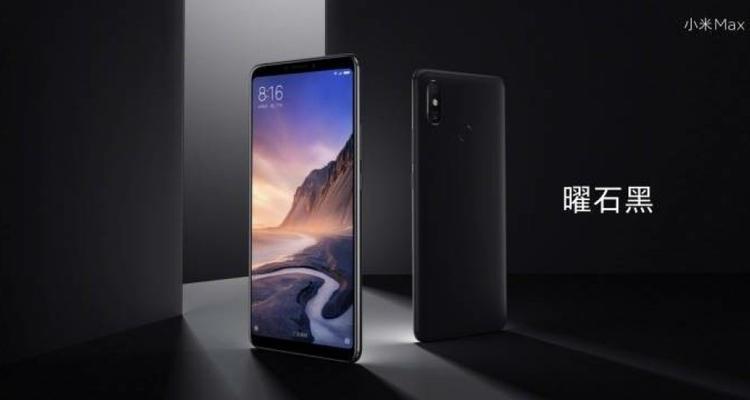 Výsledok vyhľadávania obrázkov pre dopyt Xiaomi mi max 3