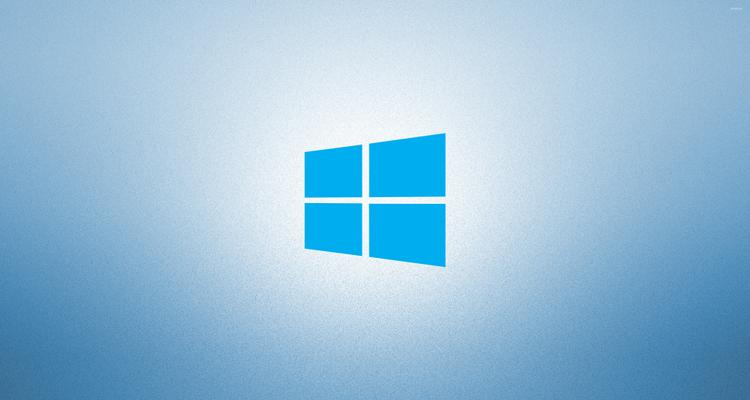 Descargar Fondos De Pantalla Para Pc Windows 10
