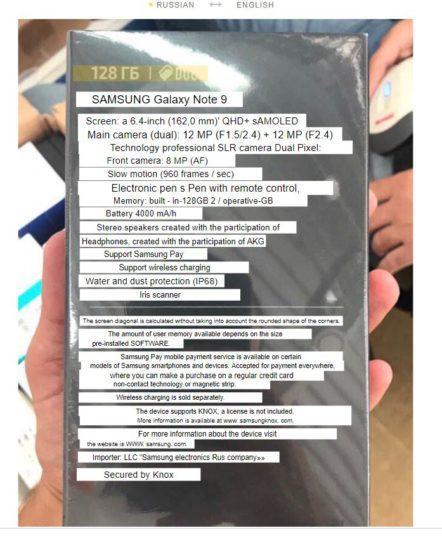 Características del Samsung Galaxy Note 9