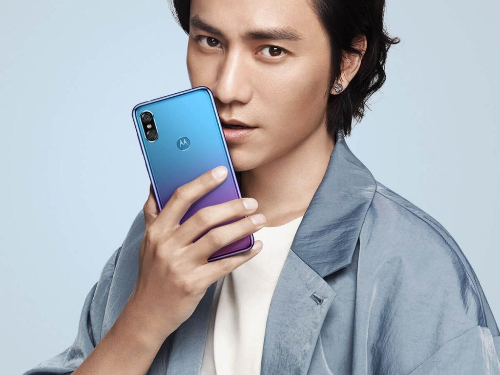 Imagen del teléfono Moto P30