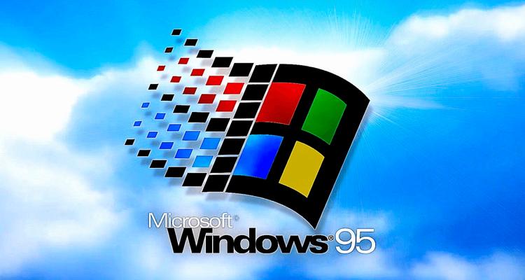 Logotipo de Windows95