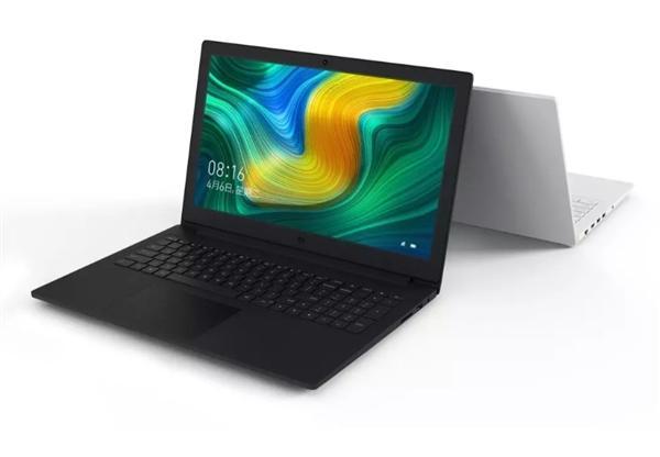 Diseño de Xiaomi Notebook