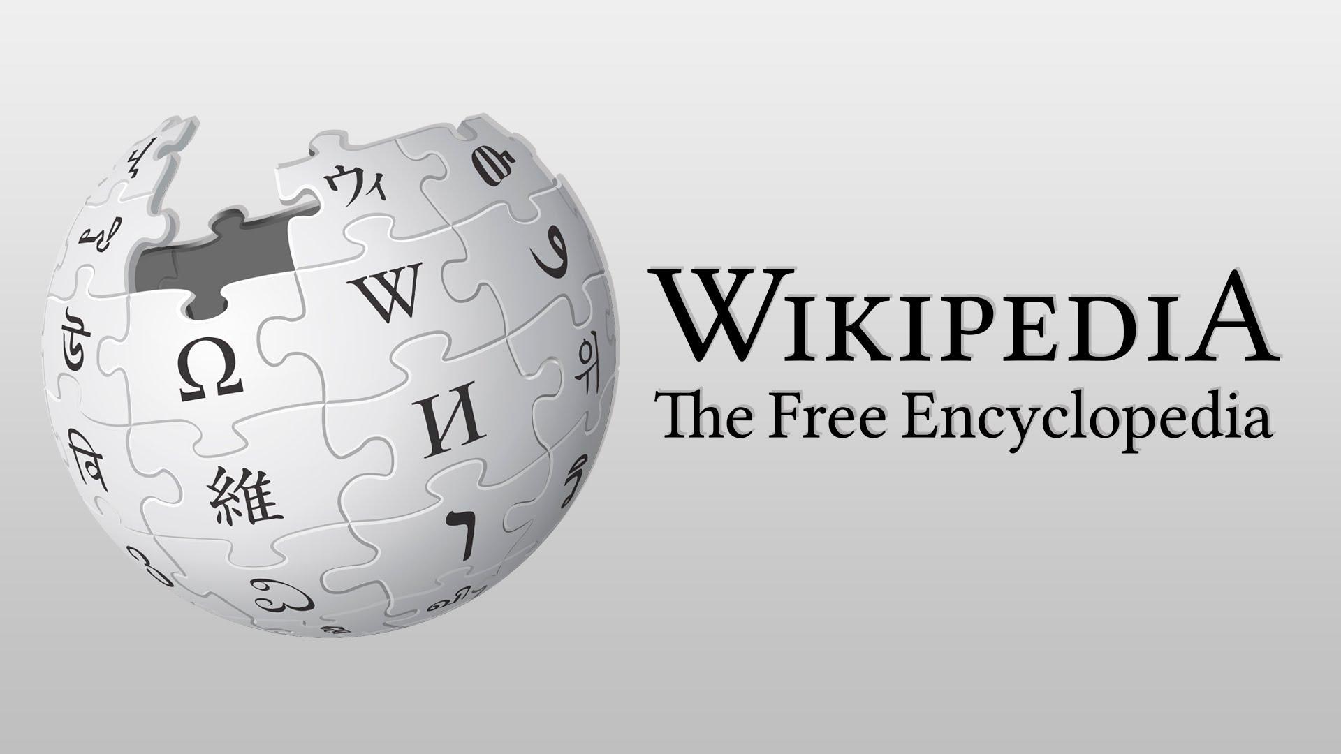 Descargar la Wikipedia