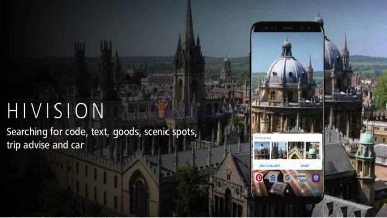 HiVision en el Huawei Mate 20
